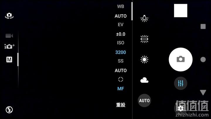 Somy索尼 Xperia XA2 Ultra 新机试用