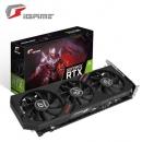 七彩虹 iGame GeForce RTX 2060 Ultra 1680-1710MHz GDDR6 6G电竞游戏显卡