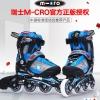 m-cro儿童直排轮滑鞋 zt3 蓝色