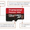 创见存储卡 16GB UHS-I Class10 TF