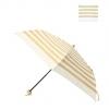 w.p.c三折晴雨伞 宽条纹直柄米色