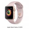 Apple Watch Series 3智能手表 粉砂色