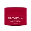 SHISEIDO资生堂 弹力尿素护手霜100g*2件+凑单品65.61元(折合33元/件)