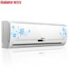 Galanz 格兰仕 KFR-35GW/RDVdLD9-150(2) 壁挂式 变频 家用冷暖空调2199元包邮