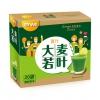 ENMI 大麦若叶青汁3g*20包¥14