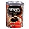 Nestle 雀巢咖啡 醇品黑咖啡罐装 500g69.9元