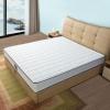 QM 曲美领物 云起 椰棕床垫 180*200cm  双面可睡 适中偏硬¥1099