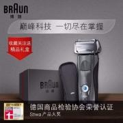 Braun 博朗 7系 7855S 男士三刀头电动剃须刀 赠定制礼盒+旅行盒¥1199包邮(需领¥200优惠券)