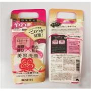 Rosette 桃色粘土黑豆精华洗面奶120g 送去角质25g新低226日元(约¥13)
