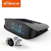 Victon 伟力通 胎压监测 T6S 彩屏 太阳能无线外置 黑色319元包邮(需用券)