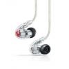 Shure 舒尔 SE846-CL 四单元动铁HiFi耳机 透明色5688元包邮(6188-500)