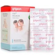 Pigeon 贝亲 授乳清洁棉25包(2枚/包)XA19341元