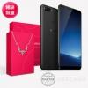 vivo X20A水晶项链礼盒 4GB+64GB 全网通4G手机2798元包邮