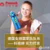 Peacock 孔雀 ADL-502 不锈钢运动保温杯 500ml 2色¥159包邮 可3件5折