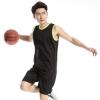 迅飞 男士篮球服套装 L-5XL码可选  8.9元包邮(28.9-20)¥8.90 0.6折