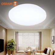 OSRAM 欧司朗 LED吸顶灯  10W 6500K87元包邮(7.5折优惠)