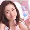 KOSE 高丝 Softymo 卸妆油 清爽温和保湿深层清洁230ml降至460日元(约¥27)