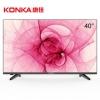 KONKA 康佳 LED40S1 40英寸液晶电视1599元包邮