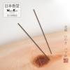 nipponkodo 日本香堂 花风柏树木香线 大盒120根¥52