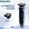 Philips 飞利浦 S510 电动剃须刀185元包邮