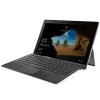 lenovo 联想 Miix520 尊享版二合一平板电脑12英寸(i5-8250U/8G内存+256G/指纹识别)