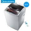 Midea 美的 MB80-ECO11W 智能洗衣机开箱