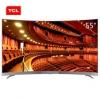 TCL 55A950C 55英寸 人工智能 HDR曲面 超薄4K电视 枪色3487元包邮(满减)