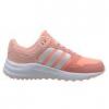 Adidas Neo CLOUDFOAM SUPER 20K 女子休闲跑鞋219元包邮,日常439元