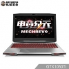 MECHREVO 机械革命 深海泰坦X1 15.6英寸游戏本(i7-7700HQ、8GB、128GB+1TB、 GTX1050Ti )6499元包邮