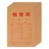 M&G 晨光 APYRAB13 A4经济改进款牛皮纸档案袋   *6件43.8元(合7.3元/件)