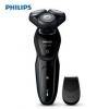 Philips飞利浦 S5079/04 全身水洗 充电式三刀头电动剃须刀459元包邮