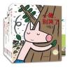 《宫西达也绘声绘色精选图画书》(套装共6册)133.4元包邮