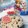 Kellogg's 家乐氏 Frozen冰雪奇缘定制版 脆米星球早餐麦片320g新低¥15.9包邮(需领¥50优惠券)