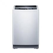 SANYO 三洋  WT8455M0S 8公斤 全自动波轮洗衣机