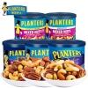 Planters 美国绅士 进口早餐混合坚果276g¥19.9包邮(需领¥10优惠券)