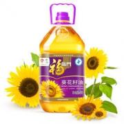 福临门 压榨一级 葵花籽油 4L