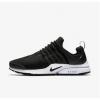 Nike 耐克 Air Presto Essential 男子运动鞋479元包邮