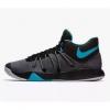Nike 耐克 KD TREY 5 V EP 男子篮球鞋479元包邮