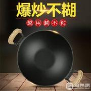 BLACKSMITH 本库 BLS-DKC36 无涂层加厚双耳铸铁炒锅36cm 送铸铁煎锅+硅胶铲