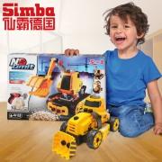 SIMBA 仙霸 500087 5合1工程车