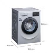 SIEMENS 西门子 XQG80-WM12L2R88W 8公斤 滚筒洗衣机2799元包邮(需用券)