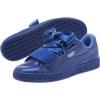 大码福利!PUMA Basket Heart Opulence 女士板鞋$35.99(折¥230.34) 8.0折