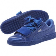 大码福利!PUMA Basket Heart Opulence 女士板鞋