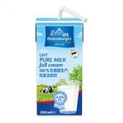 OLDENBURGER  欧德堡  超高温处理全脂纯牛奶 200ml*24盒49元