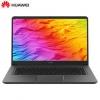 京东PLUS会员:HUAWEI 华为 MateBook D 15.6英寸轻薄笔记本电脑(i5-7200U 8G 256G 940MX 2G独显)4588元包邮