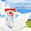 德国进口 Arla Dano 欧洲原装UHT全脂纯牛奶 200ml*24箱装*3¥134.49含税包邮(需用优惠券)