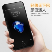 MALELEO iPhone6/7/8系列 背夹电池 充电手机壳