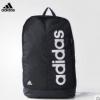 adidas 阿迪达斯 训练 男女 双肩背包 黑 AJ9936100元包邮