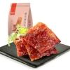 良品铺子 风味猪肉脯自然片 100g *13件86.7元(合6.67元/件)