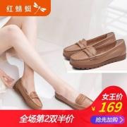 18新款,红蜻蜓 女式头层牛皮休闲平底豆豆鞋 多色
